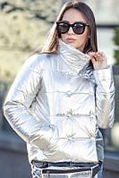 Женская двубортная куртка молодежная