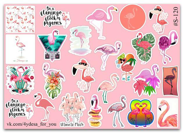Stickers Pack Flamingo, Фламинго #120