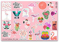 Stickers Pack Flamingo, Фламинго #120, фото 1