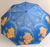 Женский зонт полуавтомат Lantana - с чайными розами