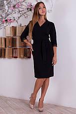 Стильное офисное облегающее платье с поясом, фото 3