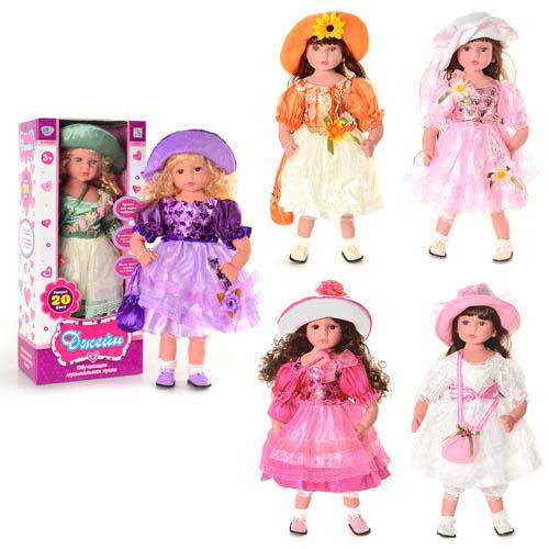 Кукла Джейн М 1494 U/R музыкальная, 55см