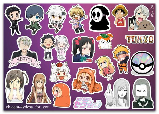 Stickers Pack Anime, Анимэ #124