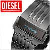 Наручные часы Diesel Predator,Дизель Хищник,стальной ремешок