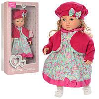 Кукла мягконабивная (7217)