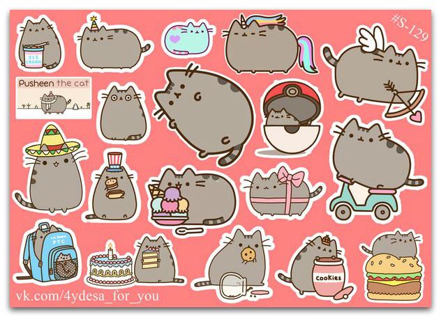 Stickers Pack Pusheen, Пушин #129