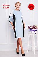 Платье нарядное большие размеры