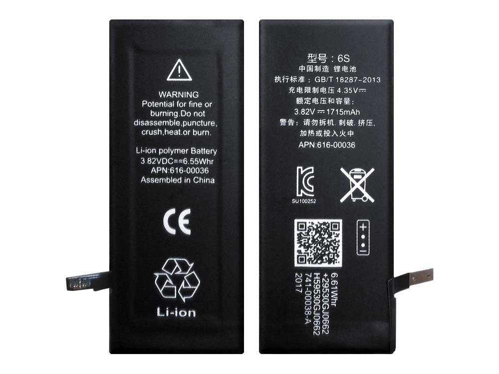 Батарея для iPhone 6S 3.82V 1715mAh