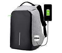 """Городской рюкзак Bobby антивор 15,6"""" с системой usb-зарядки xd design серый"""