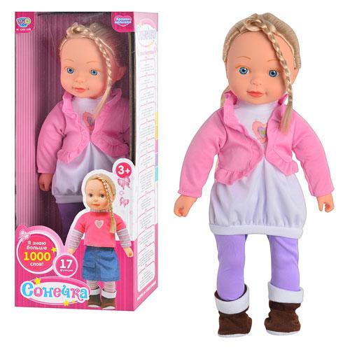 Обучающая Интерактивная кукла Сонечка M 1260