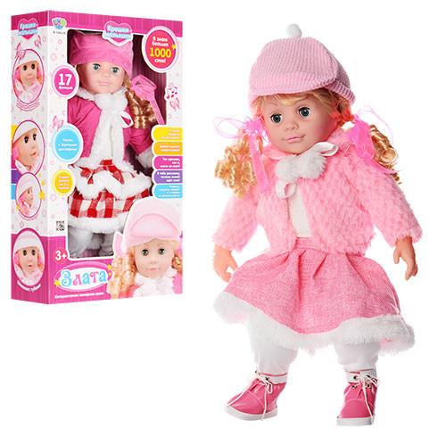 Интерактивная кукла Злата M 1254 Limo Toy