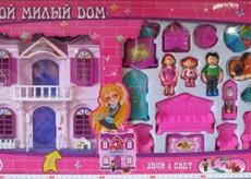 Кукольный домик ZYC 0204
