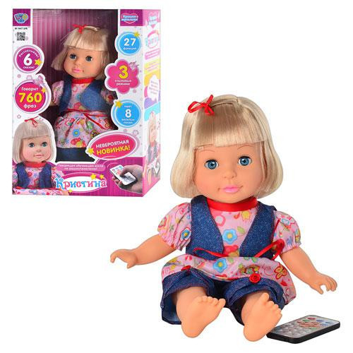 Кукла интерактивная Кристина р/у M 1447 U/R LIMO TOY