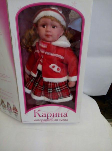 Интерактивная Кукла Карина T 1708
