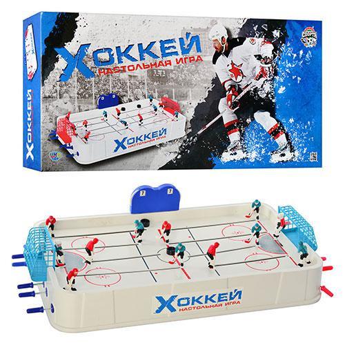 Детская настольная игра Хоккей на штангах JoyToy 0704
