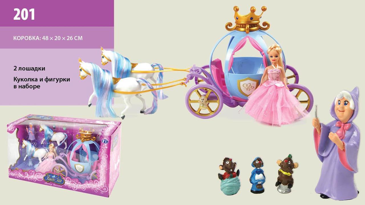 Карета 201 две лошадки, куколка, фея