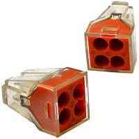 Экспресс-клемма для распределительных коробок  на 4 проводника, 220В, 20А, 1-2,5 мм. кв.