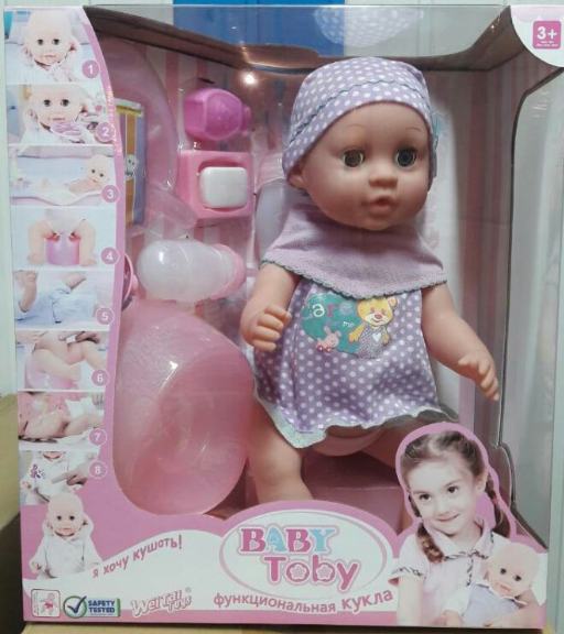 Кукла-пупс Baby Toby 30719 функциональная