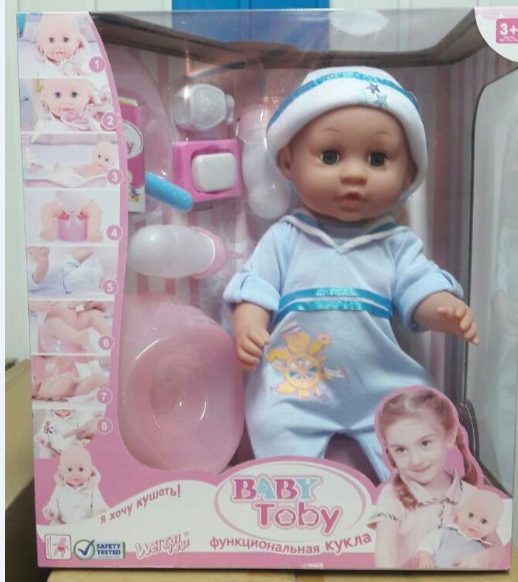 Кукла-пупс Baby Toby 30719-14 функциональная