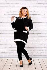 Повседневный костюм больших размеров черный 54-74 размер