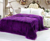Фиолетовый ворсистый мягкий плед-покрывало с длинным ворсом, фото 1