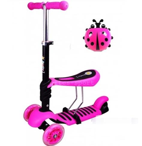 Самокат-беговел Scooter mini 3в1 (розовый) сиденье, корзинка, светящ.