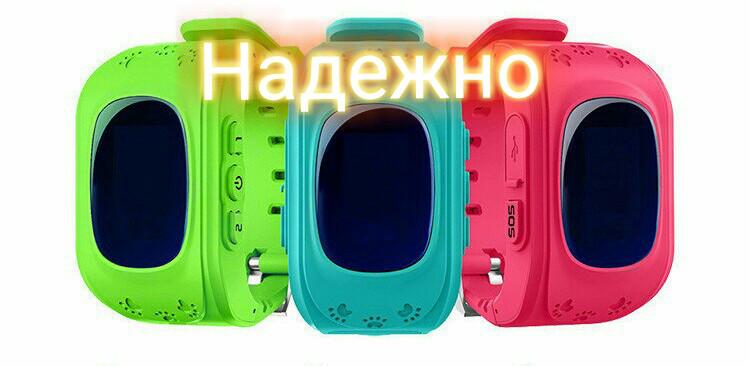 Умные часы Smart Watch с трекером отслеживания smart watch baby 50