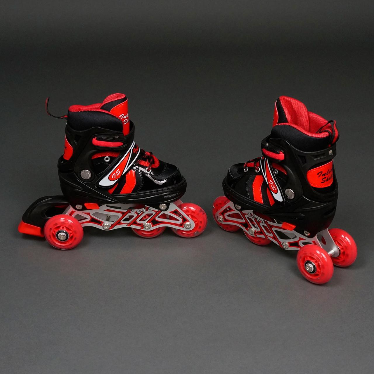 Ролики детские Best Rollers 9031