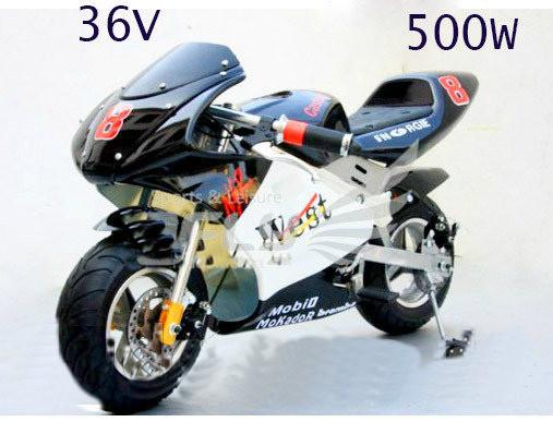 Детский спортивный мотоцикл на  резиновых колесах HL-E 29:500W 36V чер