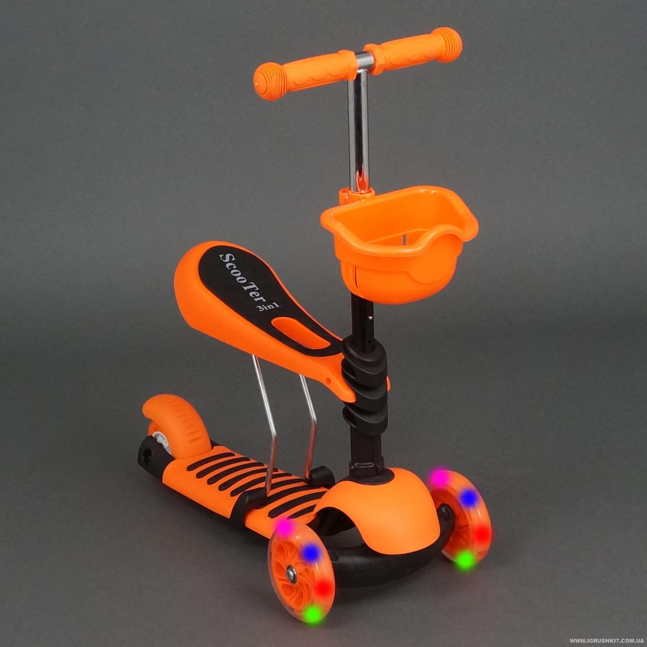 Детский самокат Scooter 3в1 , сиденье, корзинка, Оранжевый (4109 А ) *
