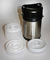 Пищевой термос Con Brio СВ - 322