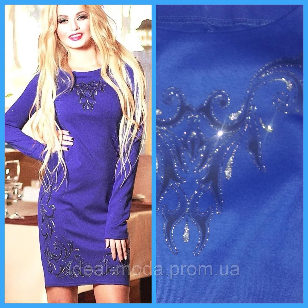8e5af394a948 Новогодние платья с орнаментом. Евгения 42-44р: продажа, цена в ...