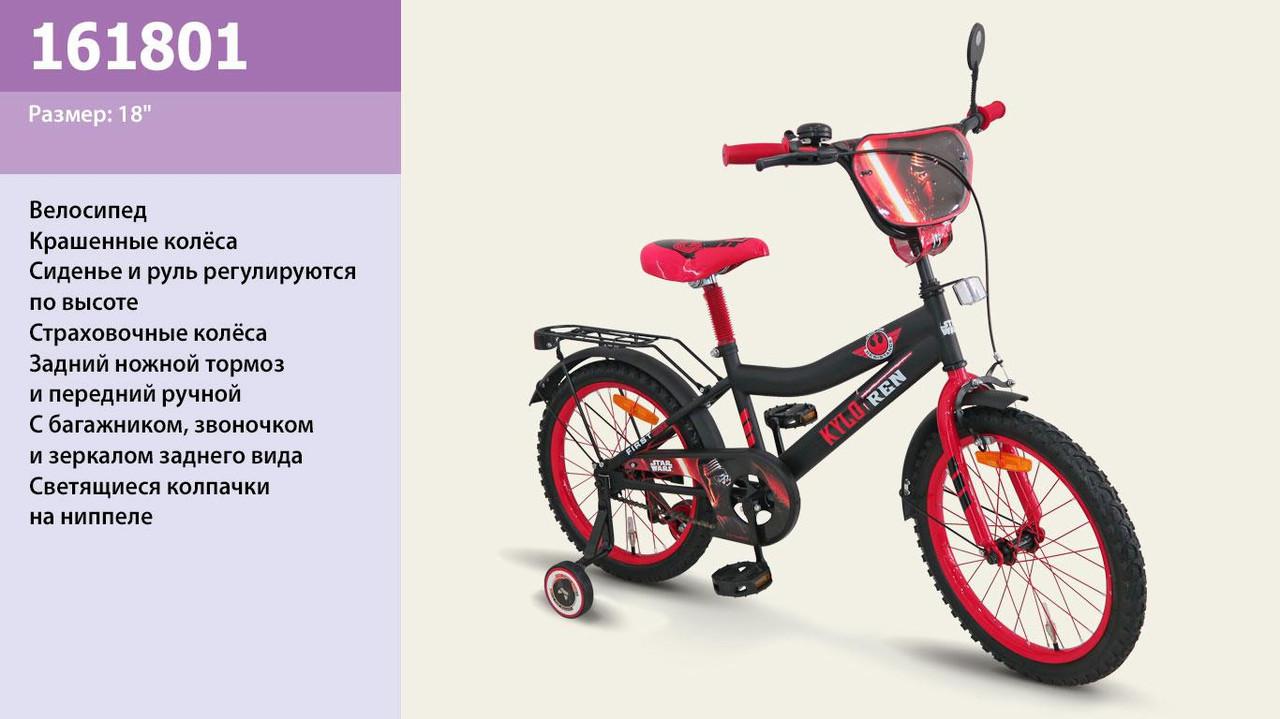 Велосипед детский двухколесный  18 дюймов 161801    ***