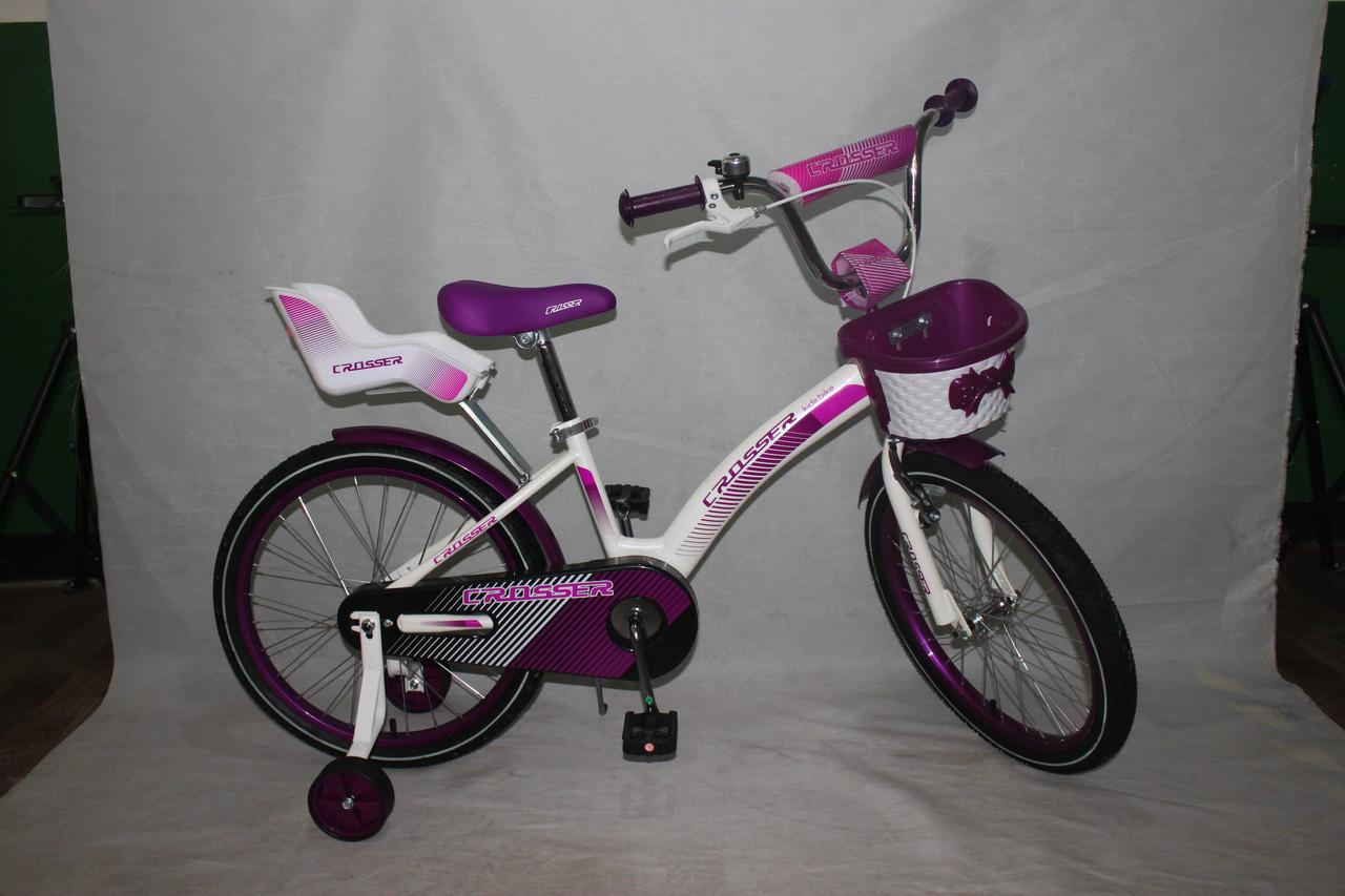 Велосипед двухколёсный 14 дюймов Azimut KIDS BIKE CROSSER-3 фиолетовый