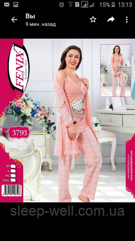 Комплект халат штаны и майка 97198caaa6e01