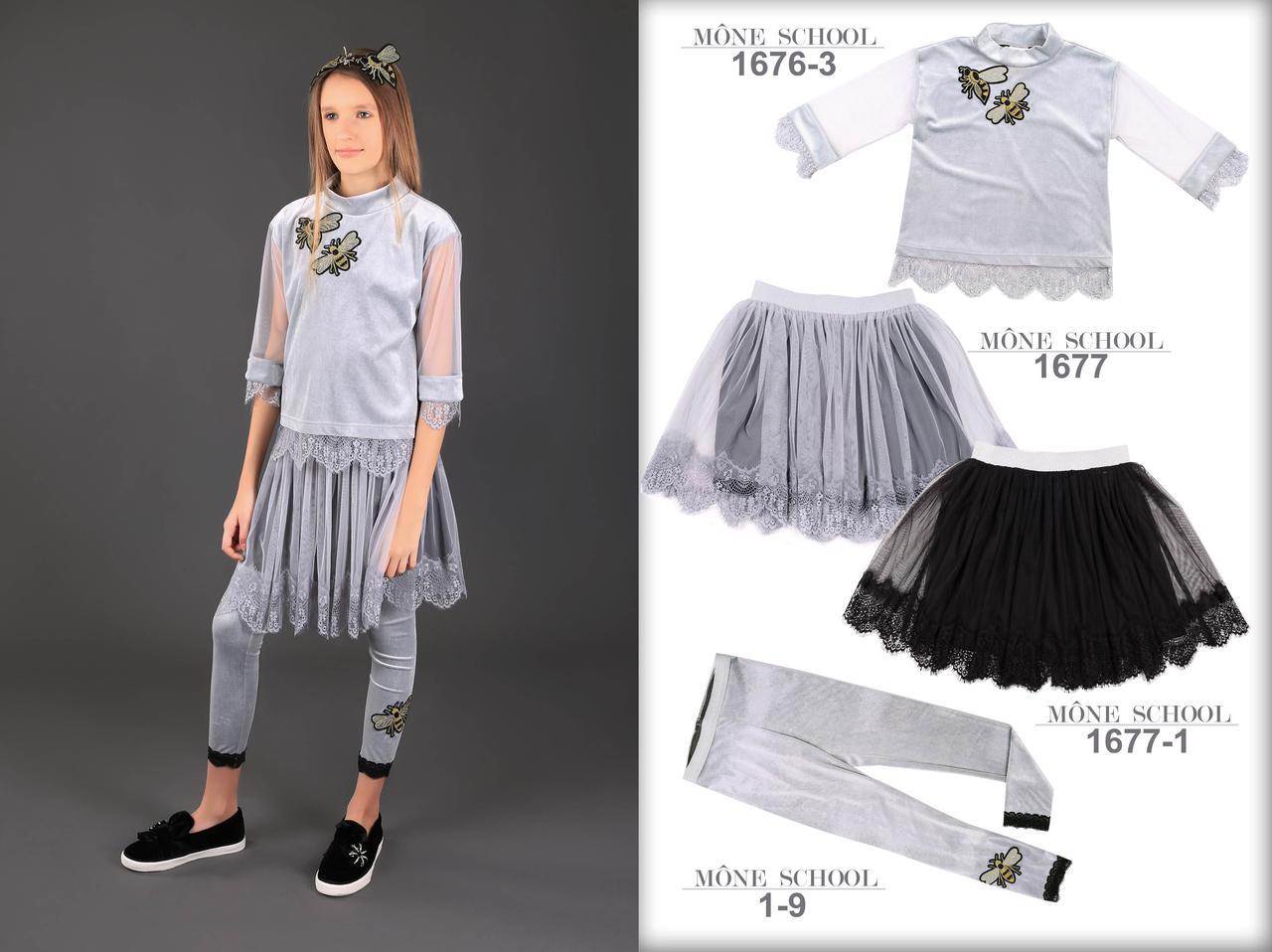 Модная школьная юбка  р-ры 140