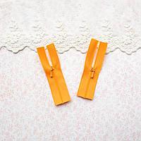 Молния мини для кукольной одежды, рюкзаков, сумок и обуви, 8 см - янтарно-желтый