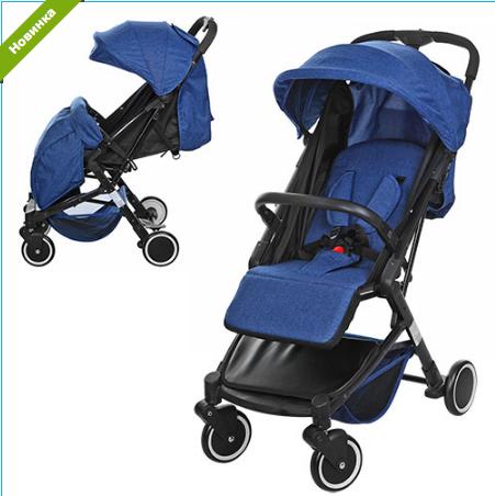 Коляска детская  M 3549-4 синия ***