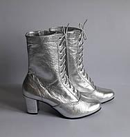 Сапожки народные серебро на шнурках