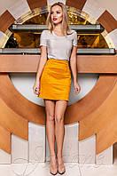 Женская горчичная юбка Ирис  Jadone Fashion 42-48 размеры