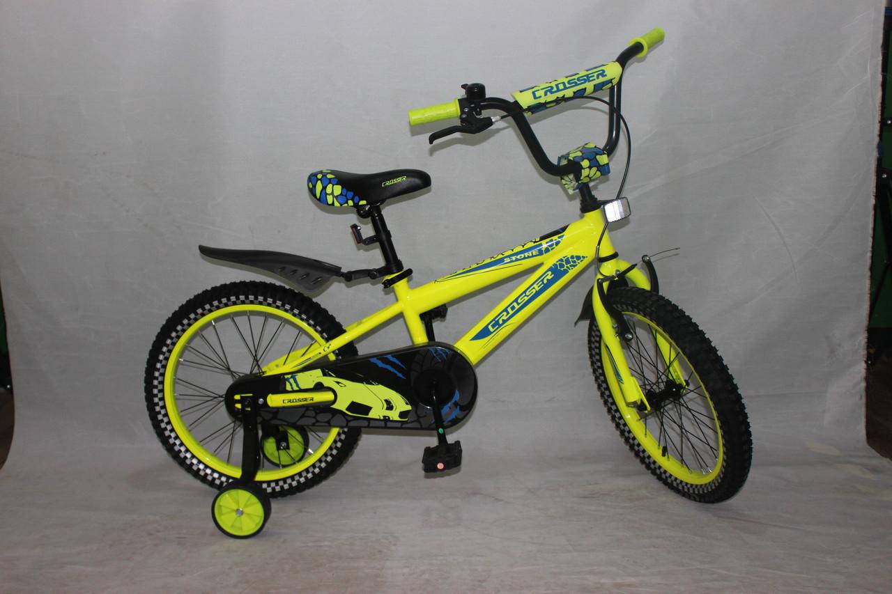 Велосипед детский двухколёсный 20 дюймов Azimut STONE CROSSER-5 желтый