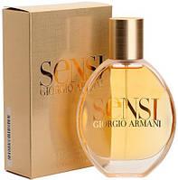 Giorgio Armani Sensi - купить духи и парфюмерию