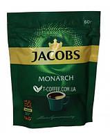 Кофе растворимый Якобс Монарх 60г эконом пакет Jacobs Monarch Высшее качество