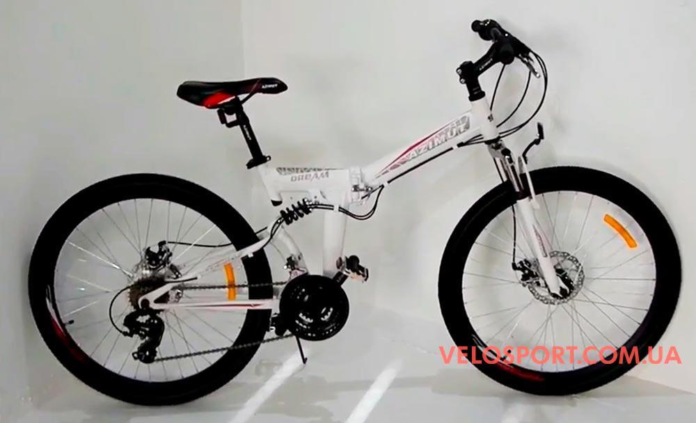 Складной горный велосипед Azimut Dream