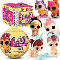 LOL PETS mini лялька сюрприз  7cm