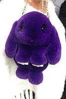 Меховой Рюкзак Кролик  Фиолетовый