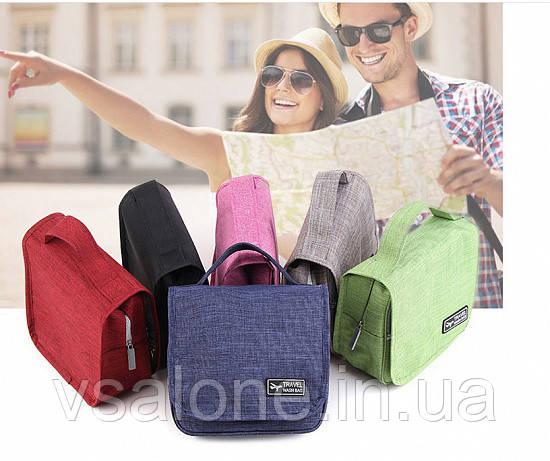Дорожный органайзер для косметики Travel wash bag