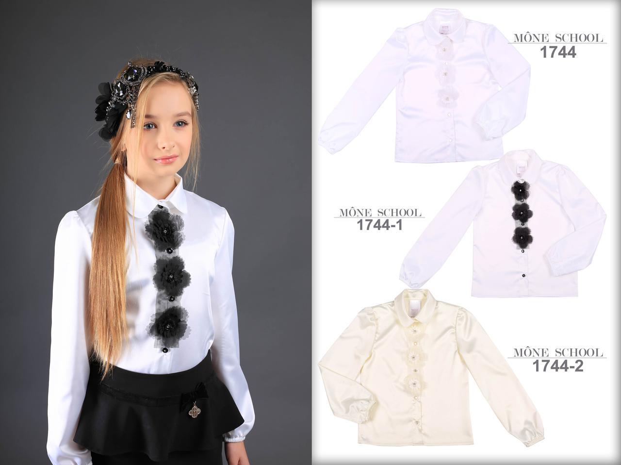 dba7d41df1d Школьная атласная блузка (молочная) MONE р-р 140 - Интернет-магазин Мамины