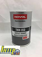 Растворитель акриловый NOVOL THIN 850 (стандартный)1л