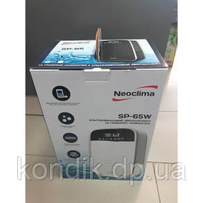 Ультразвуковой увлажнитель Neoclima SP-65W, фото 2
